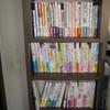 石原加受子さんの本、全部揃いました。