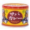 【ヒルナンデス】4/9 10分で出来る サバ缶カレー ピザ用チーズでとろみ 奥園壽子 サバ缶ダイエットレシピ