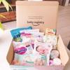 【Amazonベビーレジストリ】出産準備BOXを無料でもらう方法