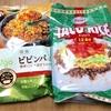 コストコ商品レビュー: 有機パンケーキミックス&タコライス