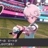 【ポケモン剣盾プレイ感想20】vs変わり果てたビート