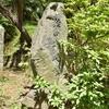 愛宕神社にまつられる庚申塔 福岡県北九州市小倉北区菜園場