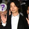 中村倫也company〜「サンキュー神様・148日目のカウンターマン・基金が出来ますようにに!」
