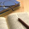 英語民間試験 国立大学2020年度入試の対応まとめ