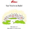 Railsアプリケーション構築のはじめ