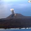 小笠原諸島・西之島で13日午後に溶岩流を確認!気象庁は噴火警報(火口周辺)を発表し、火口周辺警報(入山規制)に引き上げ!!