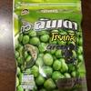 タイのお菓子 GreenPeas  With Sait