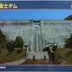 北富士ダム