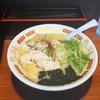🚩外食日記(112)     宮崎ランチ       🆕「いじっぱり」より、【白湯鶏そば(ノーマル)】‼️