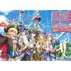 「美男高校地球防衛部LOVE!LOVE!LOVE!」とコラボ KNT個人が、限定グッズプレゼント付ツアーを発売