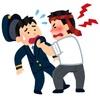 JR駅員の中には顧客を偏見で観ている駅員もいるようなので顧客から暴力を振るわれる事件が発生する場合があるのも無理はないなと思ったことについて全部話す。