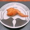 殿堂入りのお皿たち その42 【傳さんの 傳タッキー】