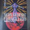 エヴァンゲリオンのTカードをヤフオクに出品してみた