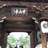 中山寺へ安産祈願へ行くなら。要チェック項目5選!!