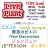 1/22(日)出演者紹介⑦ JEFFERSON