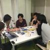 エンジニアが集まってボードゲーム会を実施しました!
