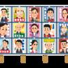 日本の選挙への参加:国内での在外選挙人名簿登録制度が使えませんでした