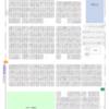 COMITIA128 サークル名入り配置図