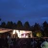鶴の初開催の野外フェスティバル「鶴フェス」がとてもピースフルでハッピーで最高なフェス #鶴フェス