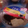 DHC監修の低糖質スイーツ「珈琲ゼリーパフェ」口コミ!