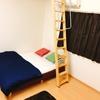 【リニューアルオープン】京都の個室ゲストハウスに1泊2800円で宿泊!