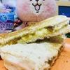 久しぶりにパンが食べたい!と思って朝からパンデマニラへGO(*´▽`*)で見つけたのは・・・