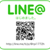 「LINE@」でお得な情報ゲット!JR札幌駅周辺の美容室