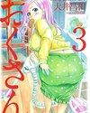STUDIO YAMATOさんの都市をも凌駕するGIANTESS・巨大女子の映像が好き !!