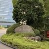 【GoTo Travel】ホテル雅叙園東京-到着編 いったいここってどういうところなの?