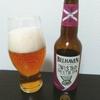 スコットランド産クラフトビール ツイステッドシスルIPAが軽深美味い