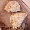 朝ご飯:旦那が作ってくれた☆ホットケーキミックスで「簡単くるみバナナスコーン」