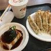 台湾で好きになった食べ物|台南ワーホリ|台南語学留学|2018|2019|2020