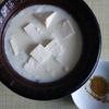 25冊目『終電ごはん』、『今夜も終電ごはん』から7回めは豆乳湯豆腐