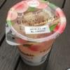 Tarami(たらみ)の「Annnin Cafe 白桃ジュレ&ふんわり杏仁」ジュレと、果肉と、杏仁との美味しいコラボ商品でした!