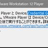 windows上でのLinux仮想環境の話
