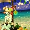 ◆ 恵まれている環境 ◆