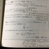 超関数と多変数複素解析