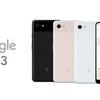 【#madebyGoogle】Google、5.5インチの「Pixel 3」と6.3インチの「Pixel 3 XL」を正式に発表。日本でもNTTドコモとソフトバンクから発売へ。