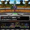 level.388【???系なし】オルゴデミーラチャレンジ【安定攻略】
