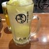 大阪焼肉・ホルモン ふたご 川崎店