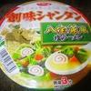 サッポロ一番 創味シャンタン 八宝菜風 塩ラーメン 105−6円(MaxValu)