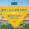 海外通販GearBestの夏セール開始!Windows10の2in1タブレットが18,000円に!