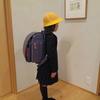 初めての小学校準備。費用を抑えつつ、新生活にワクワクです^^