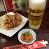 「中国家庭料理 京華」 生ビールセット
