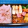 豚の生姜焼き弁当🐷
