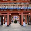 ⛩三ノ宮 生田神社⛩