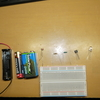 トランジスタのスイッチング回路でLEDを自動点灯させてみる