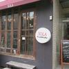 SOLA / 札幌市中央区南7条西3 セブンビル1F