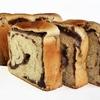 トミーズのアンコを練り込んだ絶品食パン「アン食」@神戸市東灘区魚崎南町