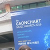 翔んで韓国 6th Gaon Chart Awards vol.1